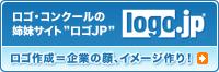 ロゴJPバナー